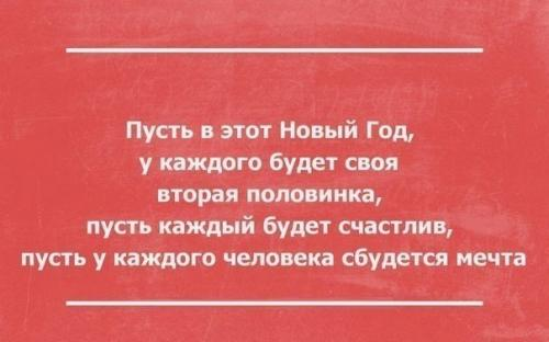 Присоединённое изображение